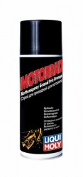 Motorrad Kettenspray Grand Prix Orange 0.2л